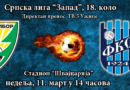 14:00 LIVE Derbi Zlatibor – Smederevo 1924