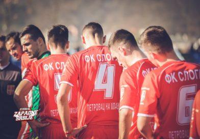 18.kolo Srpska liga Zapad (video)