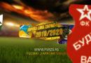 1.kolo Srpska liga Zapad 2019/2020 (video)